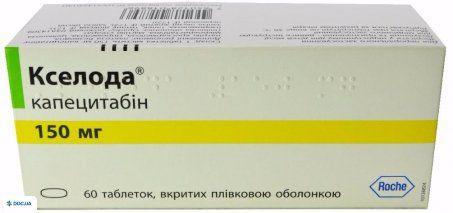 Кселода таблетки 150 мг №60