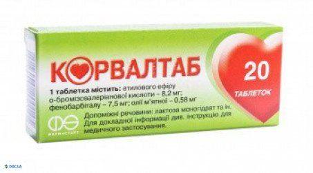 Корвалтаб таблетки №20