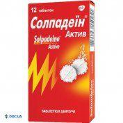 Препарат: Солпадеин Актив шипучие таблетки №12