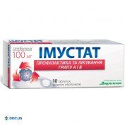 Препарат: Имустат таблетки 100мг №10