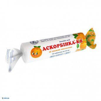 Аскорбинка-КВ с сахаром апельсин таблетки 25 мг № 10