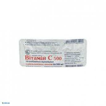 Витамин С таблетки 500 мг № 10 апельсин КВЗ