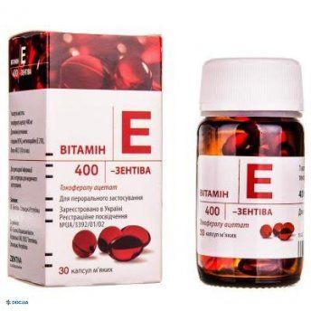 Витамин Е-Санофи капсулы 400 мг №30