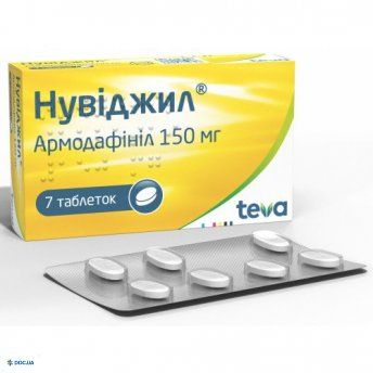 Нувиджил таблетки 150 мг, №7