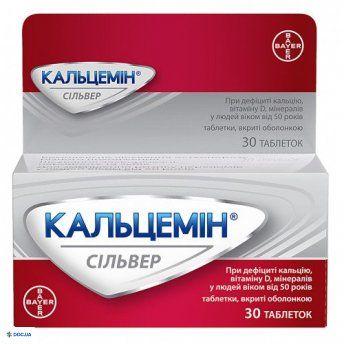 Кальцемин Сильвер таблетки № 30