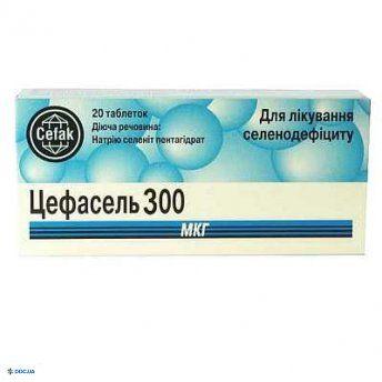Цефасель таблетки 300 мкг №20