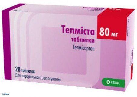 Телмиста таблетки 80 мг, №28