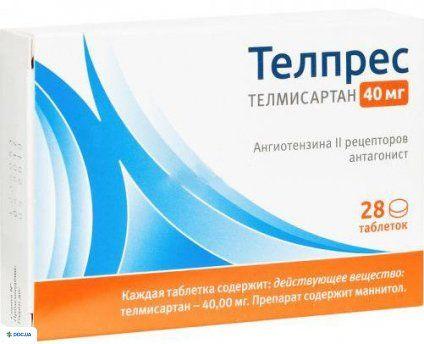 Телпрес таблетки 40 мг, №28