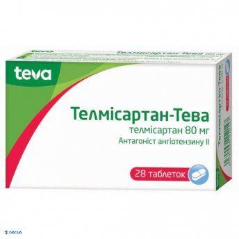 Телмисартан-тева таблетки 80 мг блистер, №28