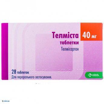 Телмиста таблетки 40 мг, №28