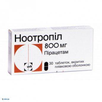 Ноотропил  таблетки 800 мг, №30