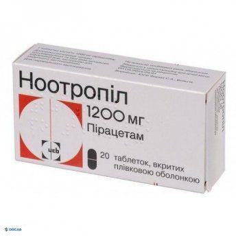 Ноотропил таблетки 1200 мг, N20