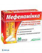 Препарат: Мефенаминка таблетки 500 мг №20