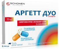 Препарат: Аргетт Дуо капсулы 75 мг №20