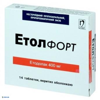 Этол форт таблетки 400 мг №14