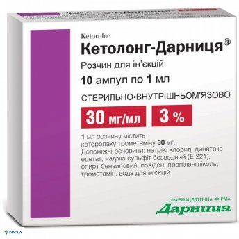 Кетолонг-Дарница раствор 30 мг/мл ампула 1 мл №10