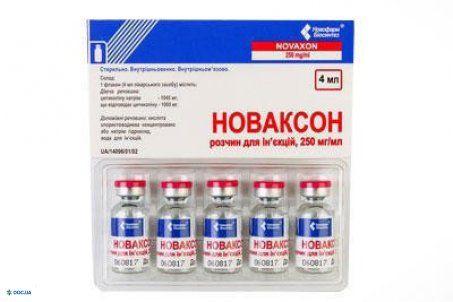 Новаксон раствор для инъекций 250 мг/мл, 4 мл флакон, №5