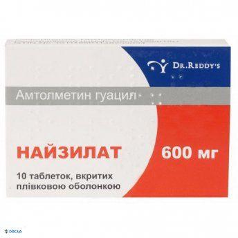 Найзилат таблетки 600 мг №10