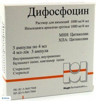 Дифосфоцин, раствор для инъекций, 1000мг/4мл флакон №3