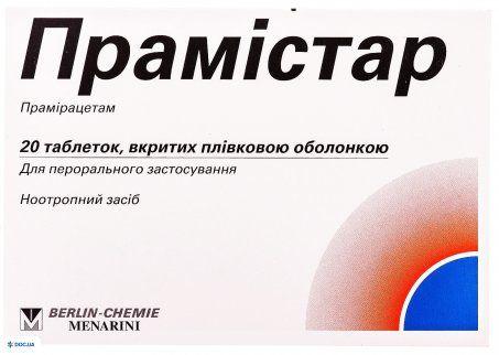 Прамистар таблетки 600 мг №20
