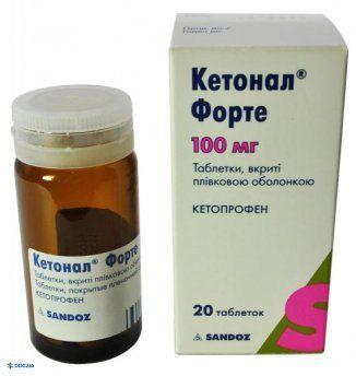 Кетонал форте таблетки 100 мг №20