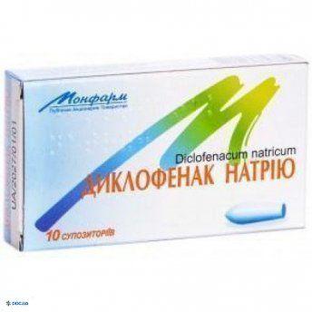 Диклофенак натрия суппозитории 0,05 г №10 Монфарм