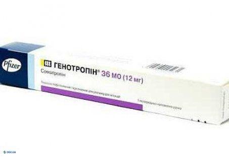 Генотропин порошок лиофилизированный для раствора для инъекций 36 ме/мл предварительно заполненная ручка, с растворителем, №1