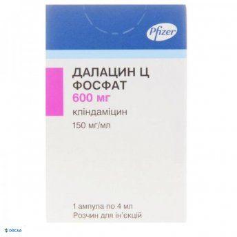 Далацин Ц  ампулы, 600мг, 4мл №1