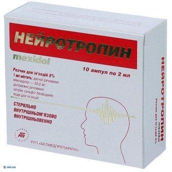 Нейротропин р-р д/ин. 5% амп. 2 мл №10