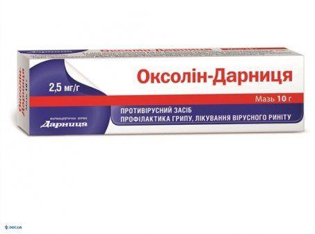 Оксолин-Д мазь 10г