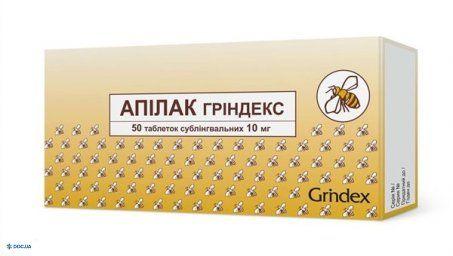 Апилак Гриндекс таблетки сублингвальные 10 мг, №25