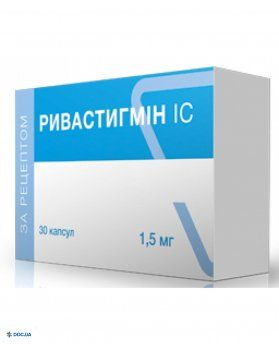 Ривастигмин ІС капсулы 1,5 мг блистер в пачке, №30