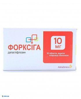 Форксига таблетки 10 мг №30