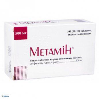 Метамин таблетки 500 мг, №100