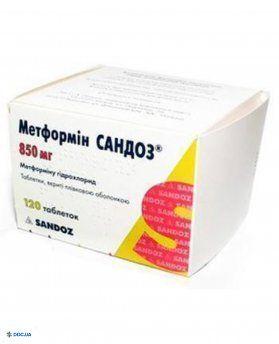 Метформин Сандоз  таблетки 850 мг №120