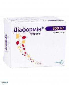 Диаформин таблетки 850 мг, №60