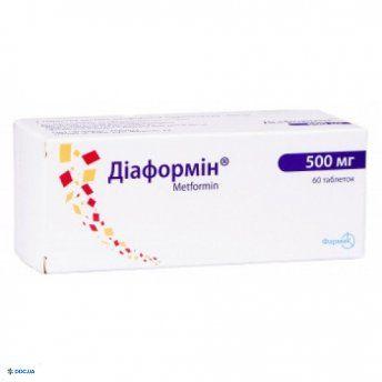 Диаформин таблетки 500 мг, №60