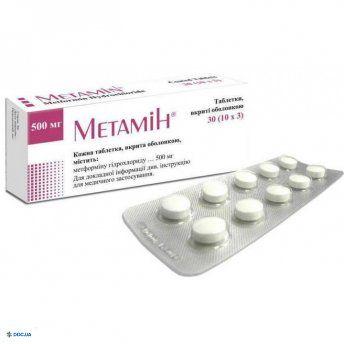 Метамин таблетки 500мг №30