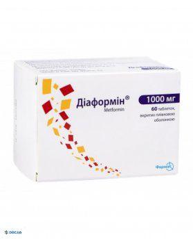 Диаформин таблетки 1000 мг №60
