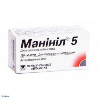 Манинил-5 таблетки 5 мг №120