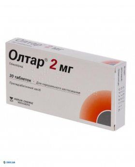 Олтар таблетки 2 мг №30