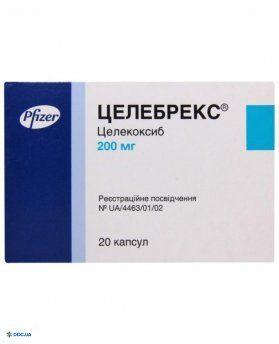 Целебрекс капсулы 200 мг №20