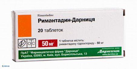 Римантадин-Дарница таблетки 50 мг №20