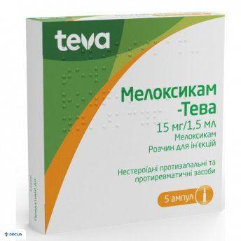 Мелоксикам-Тева раствор 15 мг/1,5мл ампула 1,5 мл №5