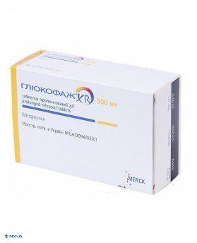 Глюкофаж XR таблетки 500 мг,№60