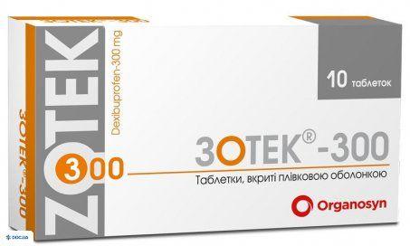 Зотек-300 таблетки 300 мг №10
