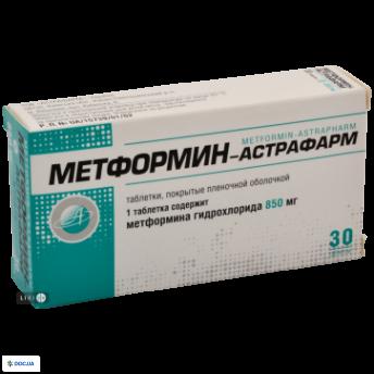 Метформин-Астрафарм таблетки 850 мг, №30