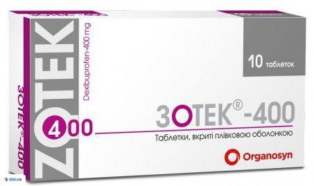 Зотек-400 таблетки 400 мг №10