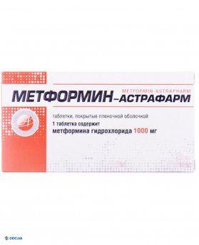 Метформин-Астрафарм таблетки 1000 мг №60
