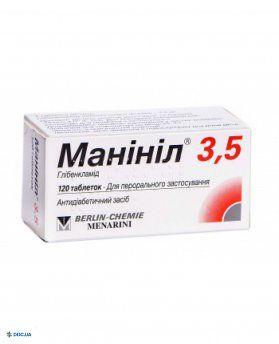Манинил-3,5 таблетки 3,5 мг №120